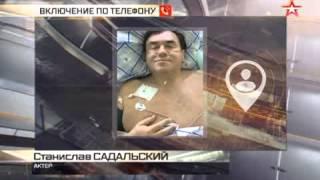 Садальский рассказал, как его спасли военные врачи
