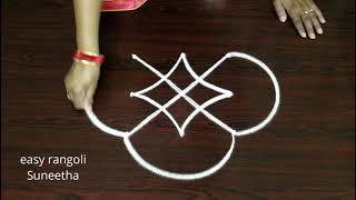 Two small pretty kolam designs || Easy rangoli muggulu || Latest patterns