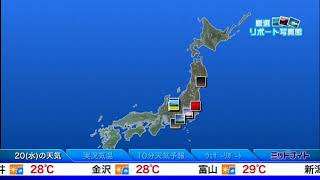 SOLiVE24 (SOLiVE ミッドナイト) 2017-09-20 01:32:34〜 thumbnail