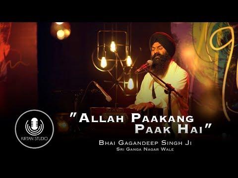 Gurbani Kirtan | Kirtan Studio | Allah Paakang Paak Hai | Bhai Gagandeep Singh Ji | Shabad Gurbani