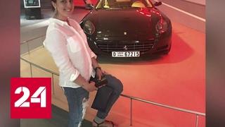 """Две сестры из Сбербанка и Ferrari: тайны """"сладкой жизни"""""""