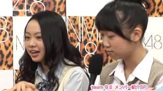 NMB48「NUMBER SHOT」 #97 日下このみ 3月①「NMB48 teamBⅡ メンバー紹介SP」(Full.ver)