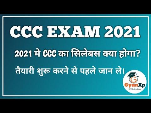 CCC Syllabus 2021