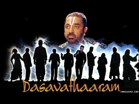 Dasavatharam old tamil movie songs free download tinycrise.