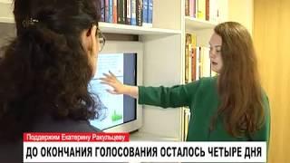видео Всероссийский конкурс «Библиотекарь 2018 года»