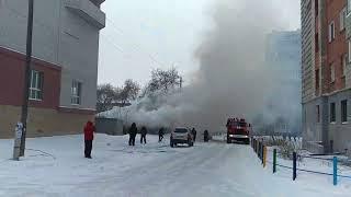 Пожар на ул. Куйбышева, 111 (15.01.2018)