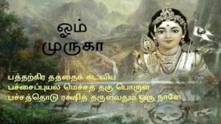 Muthai Tharu by TMS with LYRICS from Thiruppugazh