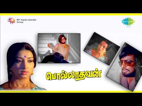 Polladhavan | Naan Pollathavan song