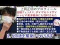 【金融経済ニュース合併号】9月17日(金)の注目株・注目銘柄を解説