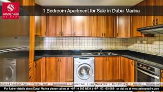 1 Bedroom Apartment for Sale in Dubai Marina