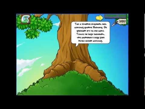 РАСТЕНИЯ ПРОТИВ ЗОМБИ - Советы -  Дерево мудрости