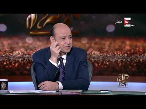 كل يوم - سعد الدين الهلالي: ربنا يقول لقد كفر الذين قالوا ان الله ثالث ثلاثة .. لكن انا لا أقول ذلك