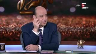 كل يوم - سعد الدين الهلالي: ربنا يقول لقد كفر ان الله ثالث ثلاثة .. لكن انا لا أقول ذلك
