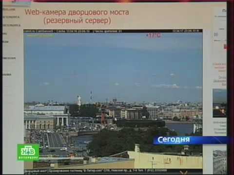 CamDV - онлайн камеры и трансляции на Дальнем Востоке