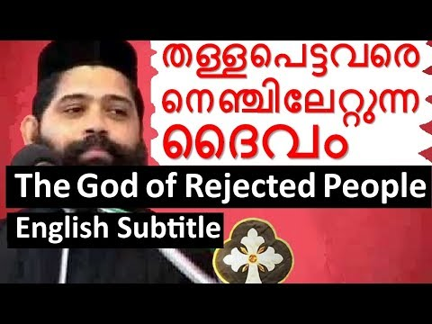 Malayalam Christian Devotional Speech – Mumbai 2006 | best non Stop hit Bible CONVENTION dhyanam