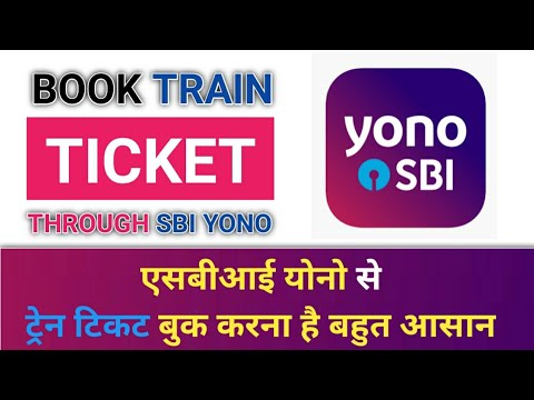 How to book train ticket through yono by sbi| yono by sbi