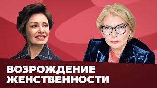 Через ОТНОШЕНИЯ С МАТЕРЬЮ мы получаем доступ в свою ЖЕНСТВЕННОСТЬ Светлана Комарова