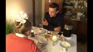 Детский праздник. Конфуз и его решение. Вечерний чай с Н.Ахмедовой