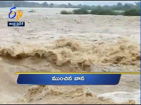 10 PM | Ghantaravam | News Headlines | 17th September 2019 | ETV Andhra Pradesh teluguvoice
