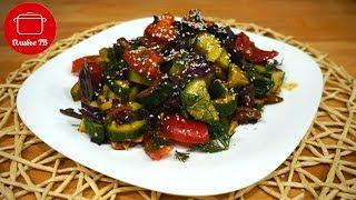 Вкуснейший теплый салат с курицей терияки и авокадо