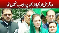 Maryam Nawaz media talk outside judicial academy - 05 July 2017