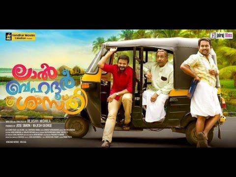 Lal Bahadur Shastri Movie Review | Jayasurya, Nedumudi Venu, Aju Varghese
