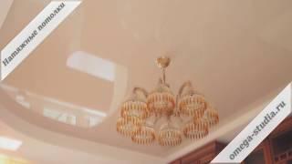 Натяжные потолки в Краснодаре, Монтаж, установка, ремонт натяжных потолков(Натяжные потолки в Краснодаре, установка и ремонт. Не дорогие и качественные натяжные потолки в Краснодаре..., 2017-02-03T08:51:57.000Z)