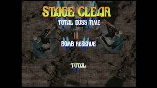 Gigawing 2 Arcade Mode Hardest Difficulty 1CC Sega Dreamcast