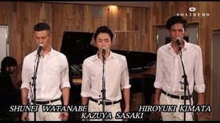 http://ameblo.jp/solidemo/ VOCAL: 渡部俊英(SHUNEI WATANABE)、佐...