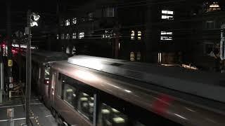 【ろまんすかー】小田急線 30000形 EXE ロマンスカー 特急 ホームウェイ@新宿〜南新宿