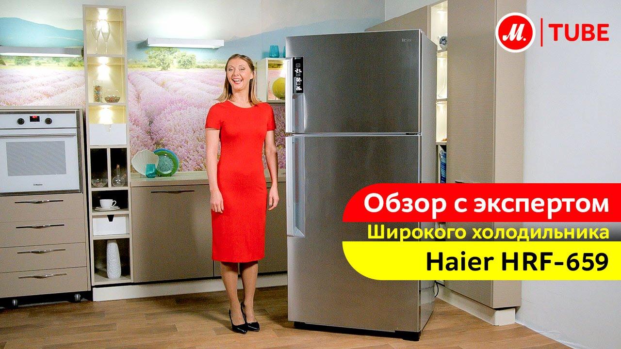 Холодильник ATLANT 4425 049 ND - YouTube