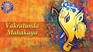 Vakratunda Mahakaya - Ganesh Chaturthi Songs - Sanjeevani Bhelande - Ganesh Shlok