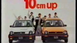 Selection of classic Honda adverts by Madness and a few extras for ...