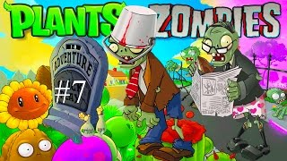Мультик Игра Растения против зомби #7 Plants vs zombies #7