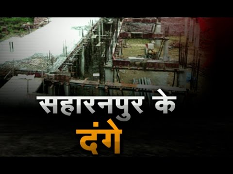 Know the truth behind Saharanpur Riots