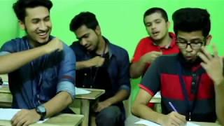 Exam Hall Funny Video ( পরীক্ষার হলে হাস্যকর কর্ম কাণ্ড )