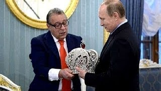 Станислав Белковский Табакерка для Путина