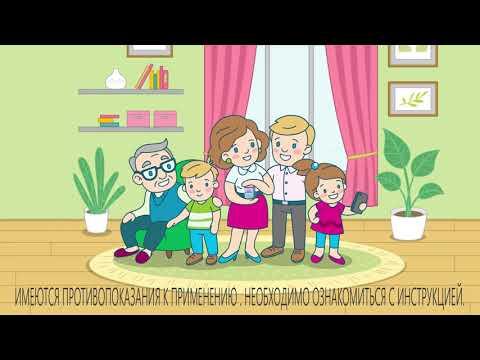 Мазь Флеминга. Семья Флемингов побеждает дерматит.