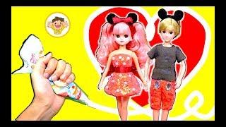 リカちゃんとハルトくんがディズニーの衣装に変身❤シンデレラがねんどで手作りしてキラキラのドレスに着せ替え⭐ディズニーランドにデートにいこう♪おもちゃ 人形 アニメ thumbnail