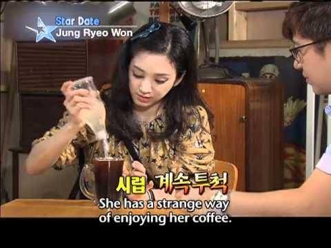 [Star Date] Gorgeous Actress, Jung Ryeo-won (정려원)