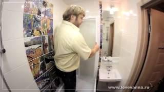 Невероятный ремонт в хрущевке(Ремонт ванной комнаты в хрущевке от Любимая Квартира http://lovekvartira.ru/ Невозможное возможно.Ремонт выполнен..., 2013-12-04T15:20:39.000Z)
