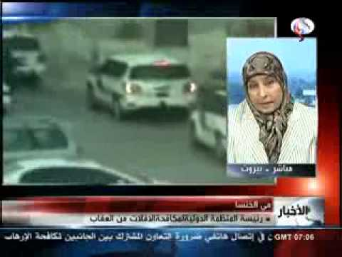 May El Khansa interview about Bahrain with Al Alam TV