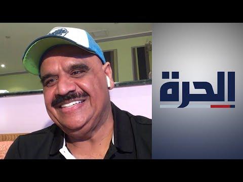 لقاء خاص مع الممثل الكويتي داوود حسين  - 11:58-2020 / 5 / 24