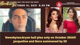 Newsbytes: #Aryan bail plea on 20th, #Jacqueline #Nora summoned..