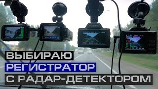 видео Mio MiVue 788 с функцией SpeedCam