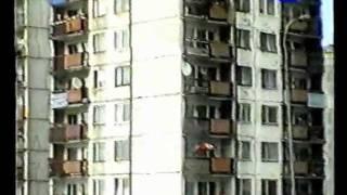 Wrocław Powódź 1997
