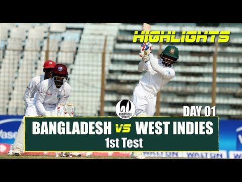 Bangladesh vs Windies Highlights || 1st Test || Day 1 || Win
