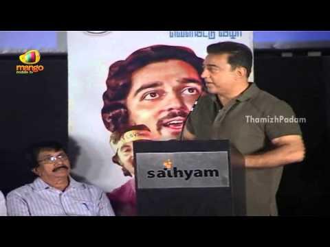 Ninaithale Inikkum is listed (or ranked) 49 on the list The Best Prithviraj Sukumaran Movies