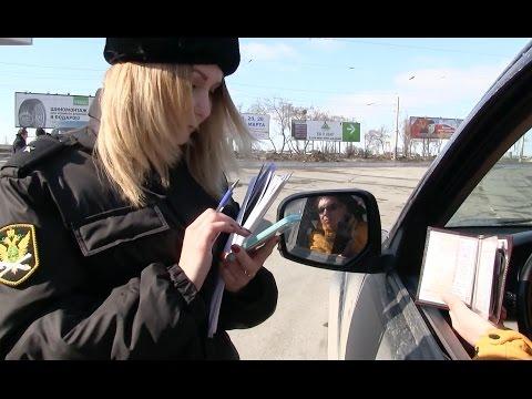 Совместный рейд ФССП и ГИБДД | УФССП России по Омской области