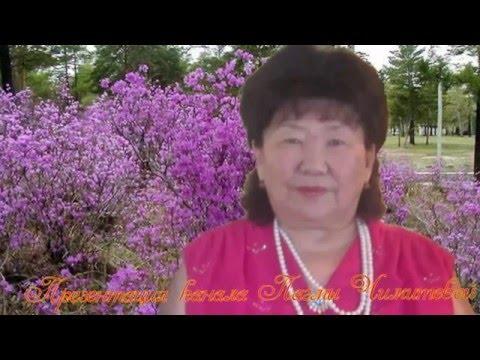 северобайкальские знакомства
